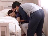 夫が入院のためオナニーが日課の妻に目につけ迫る入院患者