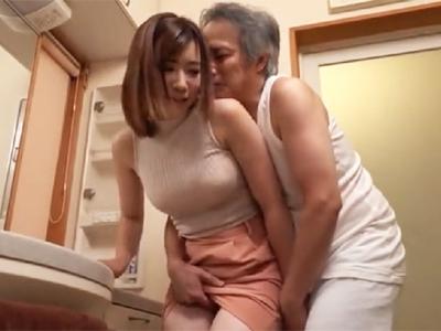 自慢の美人妻が義父さんの誘いに断り切れずにまさかの中出し鬼イキ!